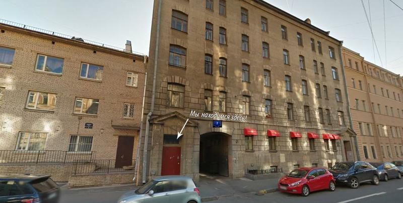 мини отель на восстания